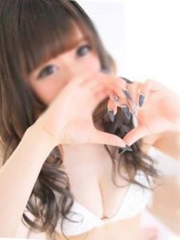 かほ   NEW STAR(ニュースター) - 神栖・鹿島風俗