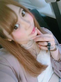 るみな | NEW STAR(ニュースター) - 神栖・鹿島風俗