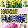 仙台手こき専門店 ネコの手 - 仙台風俗