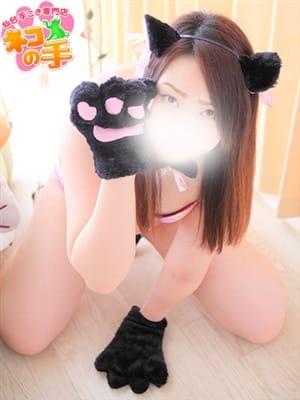 たまきちゃん|仙台手こき専門店 ネコの手 - 仙台風俗