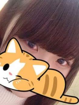 さくらちゃん   仙台手こき専門店 ネコの手 - 仙台風俗