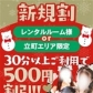仙台手こき専門店 ネコの手の速報写真
