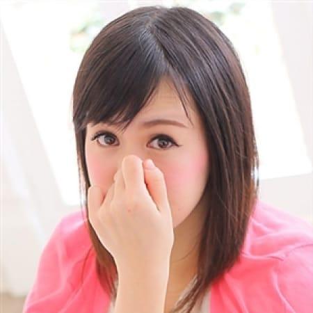 「激アツお得情報満載!」02/24(土) 13:10 | 激安MAX日本橋店のお得なニュース