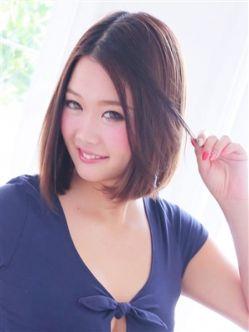 りりな|激安MAX日本橋店でおすすめの女の子