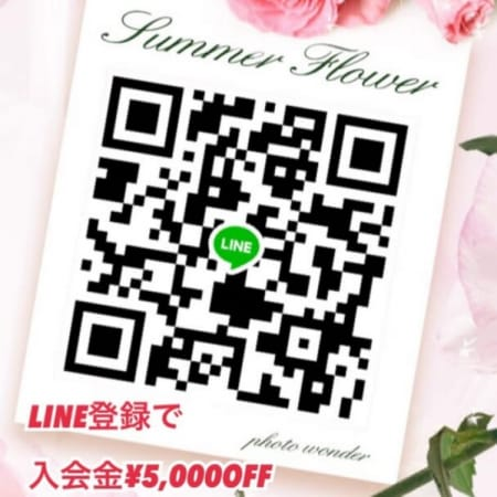 「♡お得なポイントカード発行中♡」 | 煌き~動画SELECTION~新宿店のお得なニュース