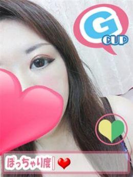 ◎新写真◎カオナ◎激エロ娘◎ | ぽちゃPAI ~ポチャパイ~ - 金沢風俗