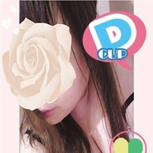 ◎ユヅル◎新人◎小柄CUTE美女   ぽちゃPAI ~ポチャパイ~ - 金沢風俗
