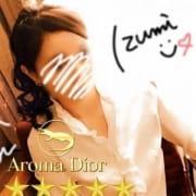 「美しすぎる五つ星セラピストいずみさん (25) 人気爆発!!!」03/23(金) 20:54 | Aroma Diorのお得なニュース