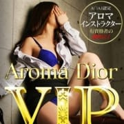 「抜群の求人力の中から厳選された「美」セラピスト多数在籍店です。」11/17(土) 09:05 | Aroma Diorのお得なニュース