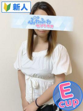さりな|君とふわふわプリンセスin熊谷で評判の女の子