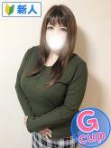 みほこ|君とふわふわプリンセスin熊谷でおすすめの女の子