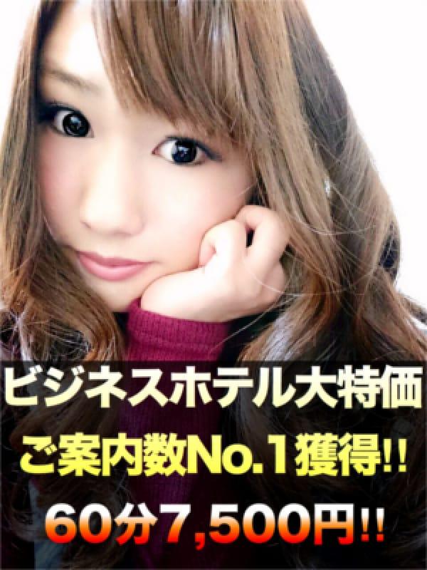 リオナ奥様(ギンギラ奥夏~OKUSUMMER~60分5500円盛岡店)のプロフ写真1枚目