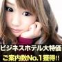ギンギラ奥夏~OKUSUMMER~60分5500円盛岡店 - 盛岡風俗