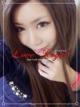 あいく | LOVE ROYAL - 長野・飯山風俗