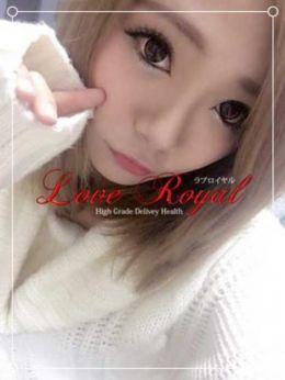 りんご | LOVE ROYAL - 長野・飯山風俗