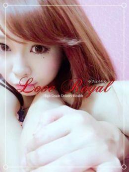 さな | LOVE ROYAL - 長野・飯山風俗