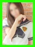 れいな|仙台女学院でおすすめの女の子