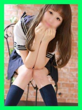 もこ|仙台女学院で評判の女の子