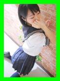 みか|仙台女学院でおすすめの女の子