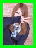 りいさ|仙台女学院でおすすめの女の子