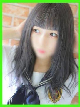 せりな|仙台女学院で評判の女の子