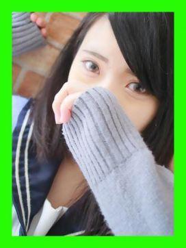 ちあき|仙台女学院で評判の女の子