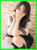 あおい 未経験の19歳|仙台女学院でおすすめの女の子