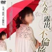 「出勤♪」01/19(金) 18:45   奈美の写メ・風俗動画