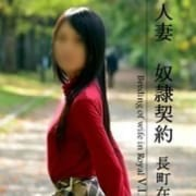亜子 愛人援女 石巻店 - 石巻・東松島風俗