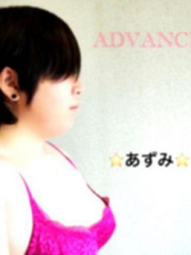あずみ〔25歳〕|ADVANCE - 佐世保風俗