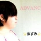 あずみ〔25歳〕 ADVANCE - 佐世保風俗