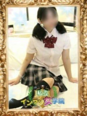 ひな|私立インラン女学院 - 横須賀風俗