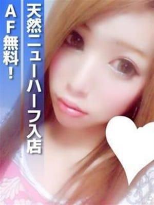 ♡りえ【両性具有】♡(金沢デリヘルCOSPA)のプロフ写真2枚目