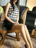美貴(ミキ)|GRAND CHARIOT(グランシャリオ)でおすすめの女の子