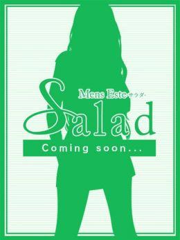 ふみか | salad(サラダ) - 仙台風俗