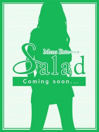 ふみか|salad(サラダ) - 仙台風俗