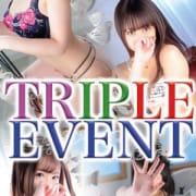 「トリプルキャンペーン」06/26(火) 19:08 | アトリエ 福岡のお得なニュース