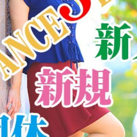 「☆★3大イベントキャンペーン実施中☆★」11/19(日) 02:20 | AVANCE 福岡のお得なニュース