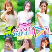 「⭐⭐AVANCE TRIPLE EVENT⭐」09/21(金) 02:20 | AVANCE 福岡のお得なニュース