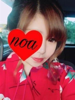 のあ♡色白キュート(Valentaine バレンタイン)のプロフ写真2枚目