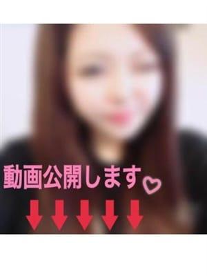 のあ♡色白キュート(Valentaine バレンタイン)のプロフ写真5枚目