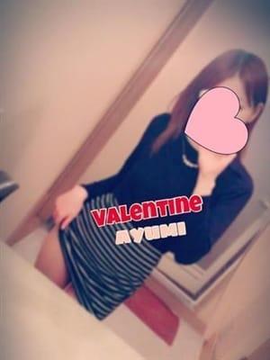 あゆみ☆業界未経験(Valentaine バレンタイン)のプロフ写真6枚目