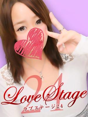 みおん(LoveStage24)のプロフ写真1枚目
