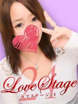 みおん   LoveStage24 - 米子風俗