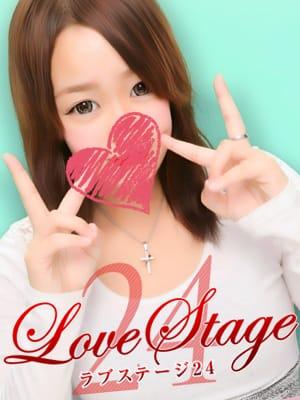 みおん(LoveStage24)のプロフ写真2枚目