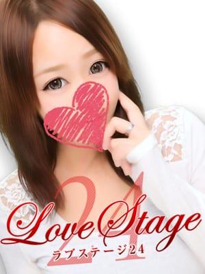 みおん(LoveStage24)のプロフ写真3枚目