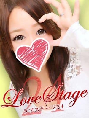みおん(LoveStage24)のプロフ写真4枚目