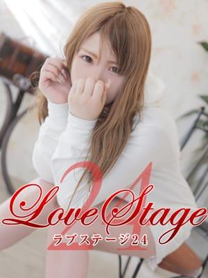 あむ(LoveStage24)のプロフ写真4枚目