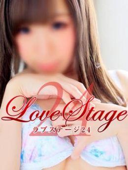 しずく   LoveStage24 - 米子風俗
