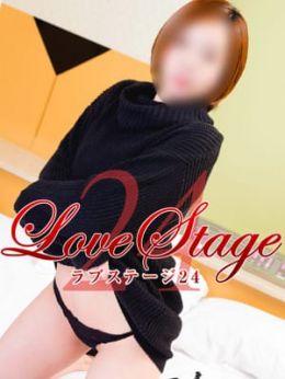みずき | LoveStage24 - 米子風俗